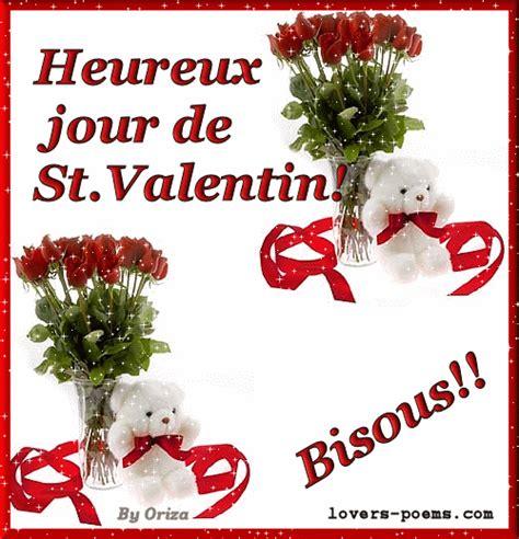 message de valentin bonne valentin a tous
