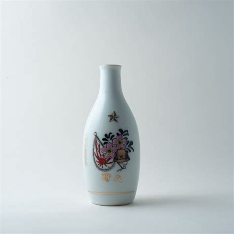Vase Japanese by General Store Ltd Vases Japanese Vase