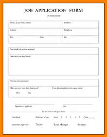 4 job registration form format ledger paper