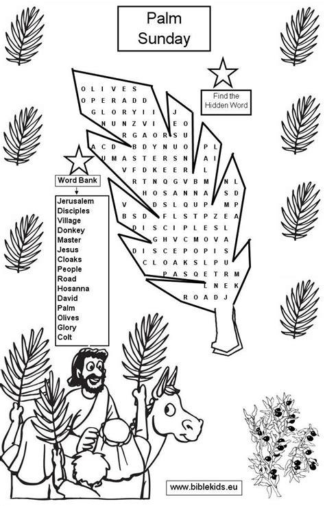 jesus triumphal entry into jerusalem palm sunday