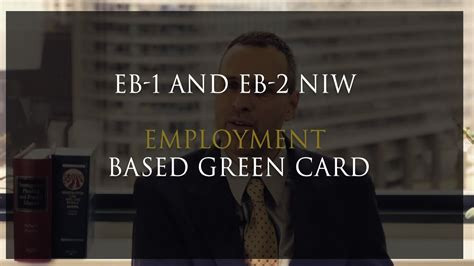 Eb 2 Niw Mba by The Process Of Eb 1 And Eb 2 Niw