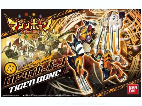 Bandai Majin Bone Bone Model Kit majin bone 05 tiger bone by bandai hobbylink japan