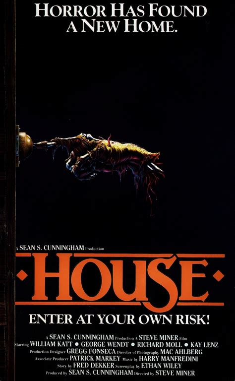 house film house 1986 kennelco film diary