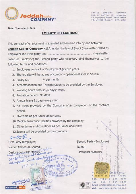 Agreement Letter For Manpower Supply Sle Agreement Manpower Supply Formats Contracts Agreements As Per Search Results For