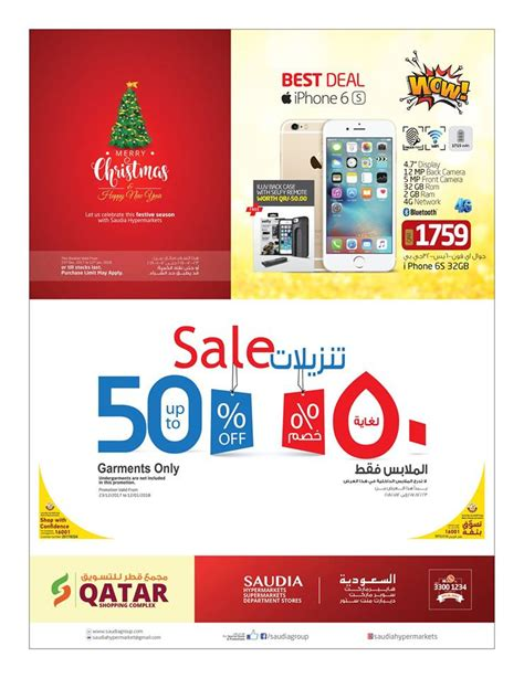 Promo Saudia by Saudia Hypermarket New Year Promo Until 12 01 2018 Best