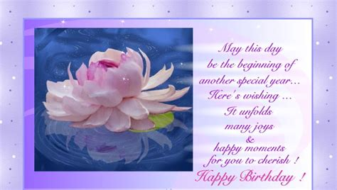 Happy Birthday Wishes For A Family Member Best Birthday Wishes For Friends Lovers Family Members