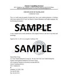certificate of translation template certificate of translation statement signed by our