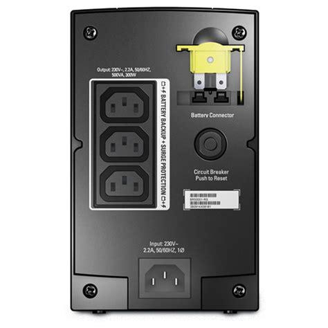 Baterai Ups Komputer harga jual apc br500ci as back ups rs 500va 230v software