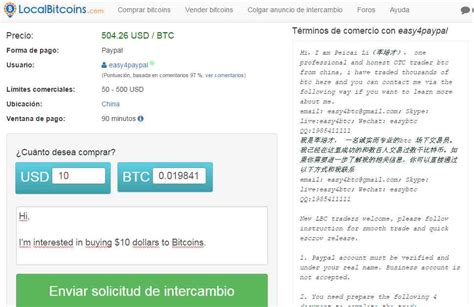 Localbitcoins Amazon Gift Card - c 243 mo comprar gift cards en amazon y pagar con paypal appbb
