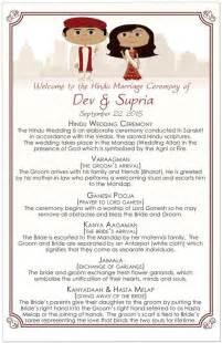 hindu wedding invitation order hindu wedding programs hindu wedding order of by