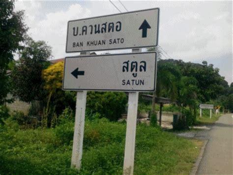 travel malaysia thailand