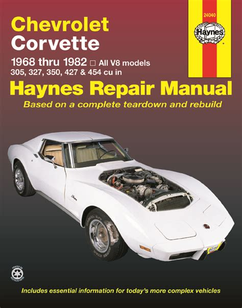 free auto repair manuals 1993 chevrolet corvette free book repair manuals service manual online car repair manuals free 1999 chevrolet corvette electronic toll
