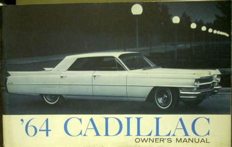 car engine manuals 1996 cadillac fleetwood user handbook purchase 1964 cadillac owners manual original series 62 sixty special fleetwood eldorado