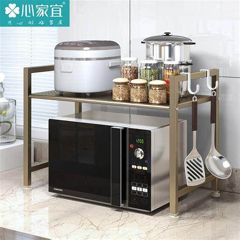 Microwave Kuche kche kaufen ikea beautiful affordable smaborre ikea with