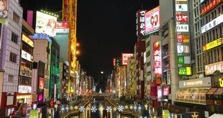 7 day land and sea package disney 7 days best of central japan from ctc travel