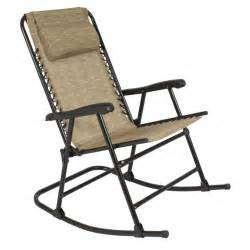 furniture vintage aluminum folding lawn chair by