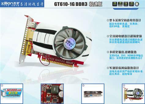 Vga External 2gb esonic vga card graphics cards gt630 640 650 gtx730 740