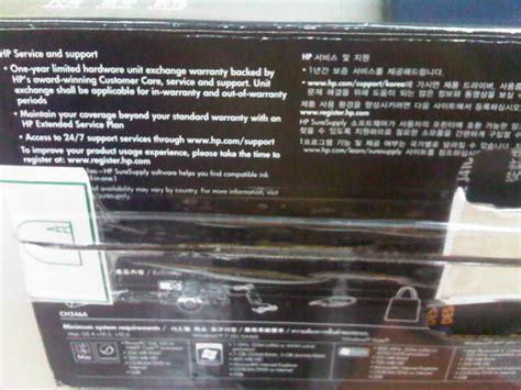 Regulator Granmax Depan Kiri Manual Asli 1 hp deskjet 1050 non resmi black market jual printer hp