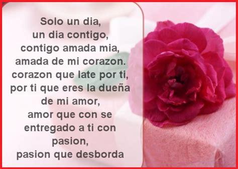 poemas hermosos con mucho amor imagenes de te quiero mucho part 3