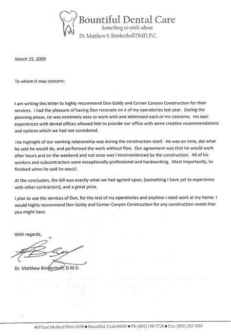 Recommendation Letter Dental School Clients Corner Construction