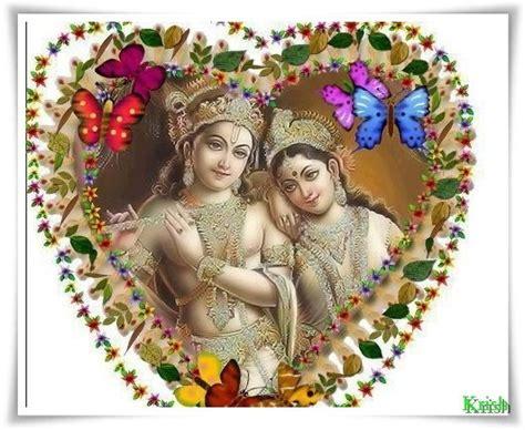 radha krishna good morning images radha krishna good morning images