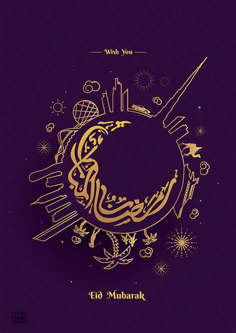 Eid Card Template by Best 25 Eid Card Designs Ideas On Eid Cards
