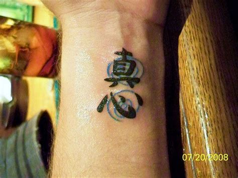 kanji tattoo pinterest japanese tattoo 30 awesome kanji tattoos art of all