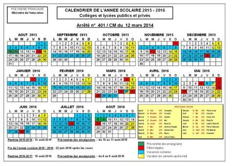 Calendrier Scolaire 2015 16 Calendriers Scolaires 2015 2016 De La Polyn 233 Sie