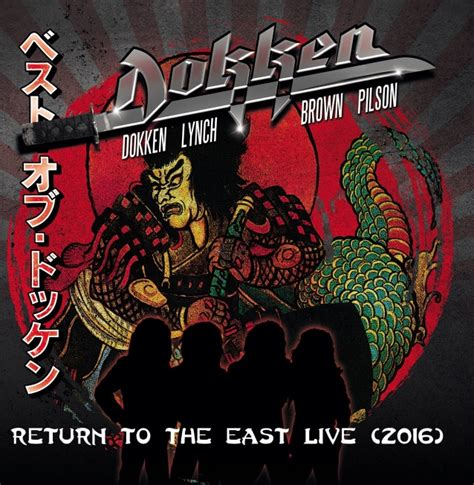 metalpapy dokken quot return to the east live 2016 quot