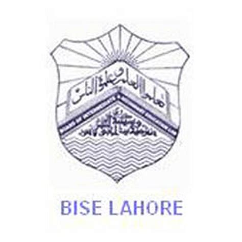 Letter Pattern Lahore Board paper pattern of class 9th 2018 lahore board model papers