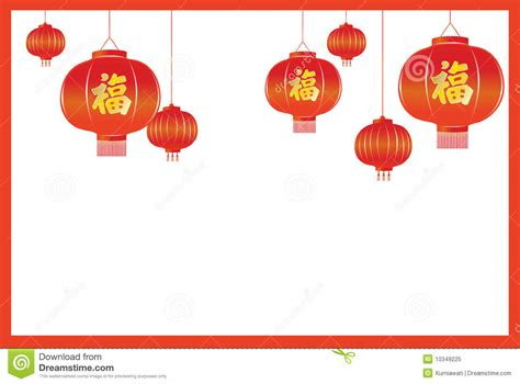 new year lantern clipart new year border clip paper lantern clipart