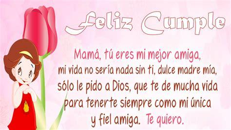 imagenes y frases de cumpleaños para mi madre imagenes de cumplea 241 os para mi madre querida cartas de