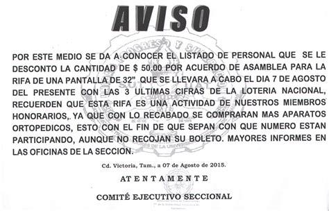 ley del infonavit 2015 pdf ley de imss 2016 pdf newhairstylesformen2014 com
