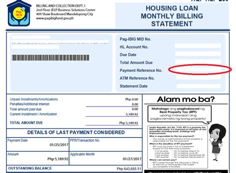 pag ibig housing loan monthly payment how to check pag ibig housing loan payment reference