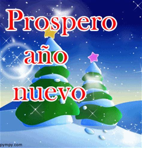 imagenes de navidad y prospero año nuevo feliz y prospero a 241 o nuevo