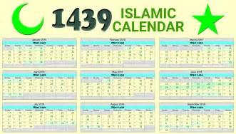 Calendar 2018 Urdu Islamic Calendar 2018 Hijri Calendar 1439 Printable