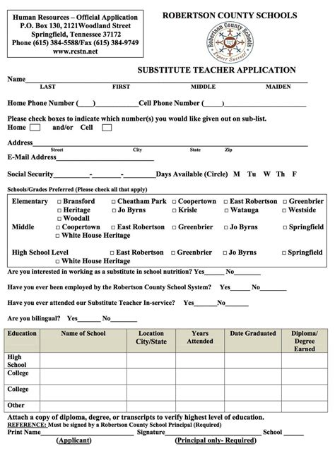 substitute for robertson county schools apply today