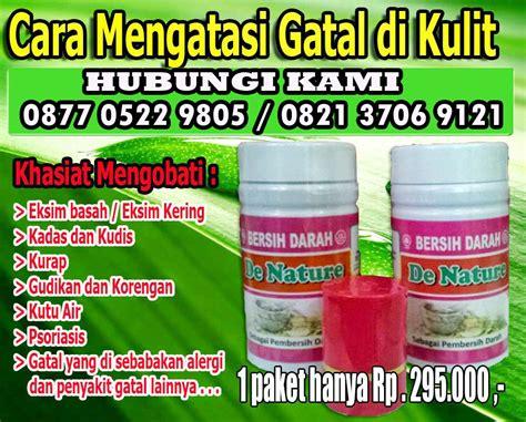 Obat Gatal Eksim Yang Manjur obat eksim kering yang manjur penjual obat herbal