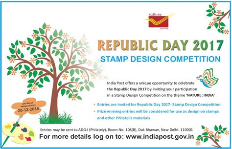 design contest in india 2017 republic day 2017 st design competition on theme