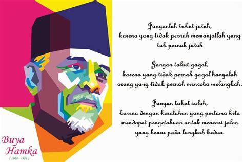 teks biografi hamka story of wali allah in indonesia kata mutiara dari buya