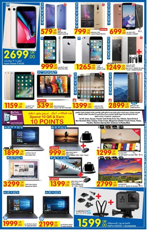 carrefour mobili carrefour mobile iphone