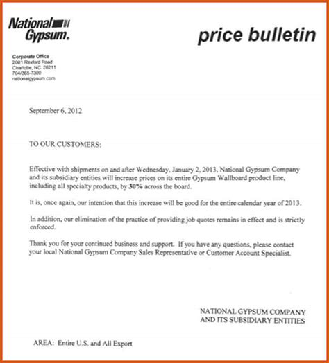 Sle Letter For Product Price Increase price increase letter steel prices will rise in early