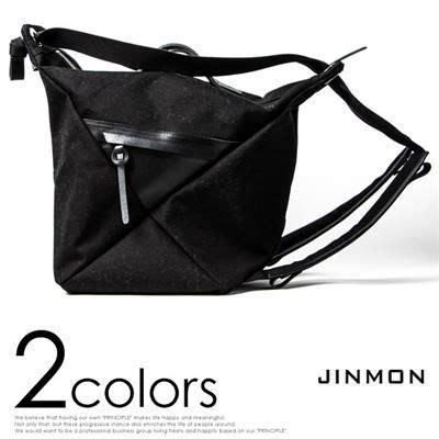 Coincase Small And Large 革のブランドであるジンモンの財布や鞄などのカテゴリー一覧