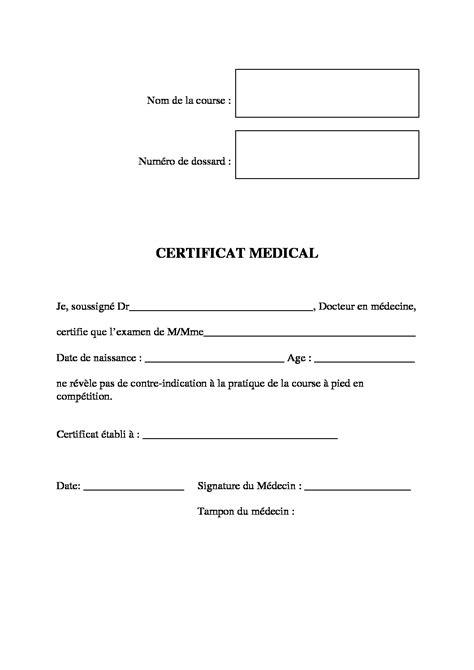 Modele-certificat-medical-course-a-pied