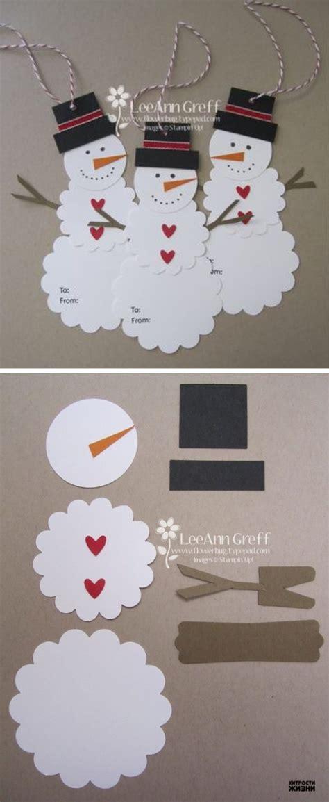 Papercraft Snowman - 25 diy snowman craft ideas tutorials