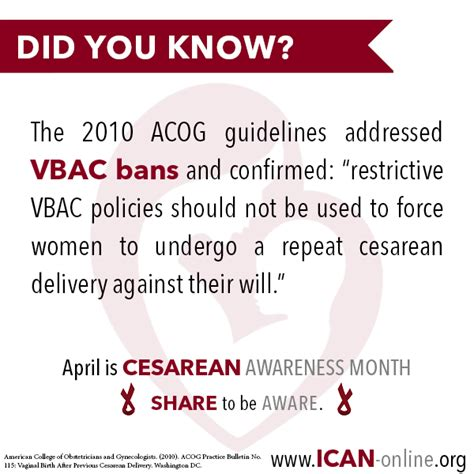 vbac vs repeat c section cesarean awareness month shines light on state of birth in