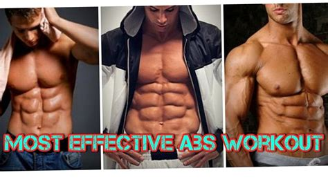 most effective abs workout routine