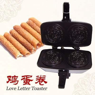 Egg Roll Toaster Qoo10 Egg Roll Letter Toaster Tk L5 Home Electronics