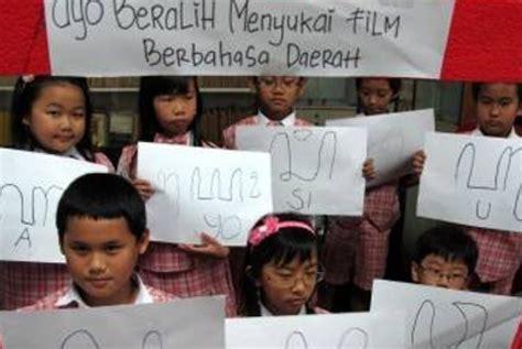 format berita lelayu bahasa jawa bahasa jawa serang masuk kurikulum muatan lokal