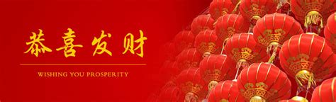 lunar new year banner lunar new year banner happy new year 2018 pictures